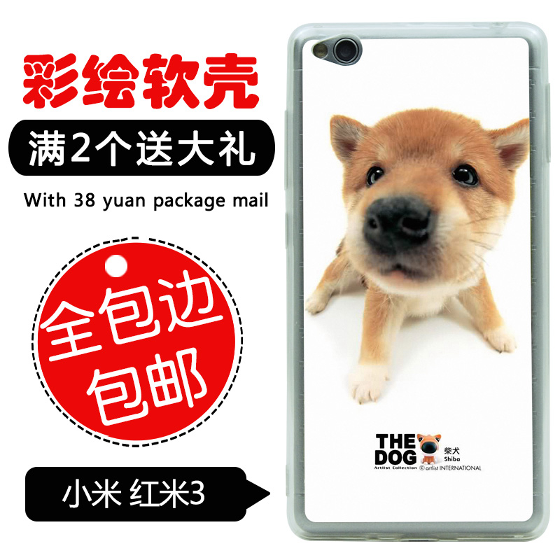 For Xiaomi Redmi 3 New fashion design Silicone case back cover painting cell phone cases lovely Meng pet dog 3(China (Mainland))