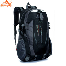 Buy 2016 New Waterproof Nylon Backpack Casual Laptop Rucksack Mountaineering Bag Men's Travel Bags Backpack 6 color for $16.48 in AliExpress store