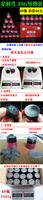 Холодильное оборудование для супермаркетов 30G , 40 box/hmt