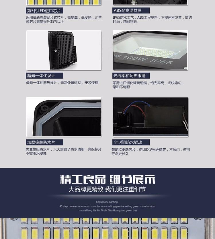 1PCS ultrathin LED flood light 10W 20W 30W 50W 100W AC85-265V waterproof IP65 Floodlight Spotlight Outdoor Lighting cool/warm