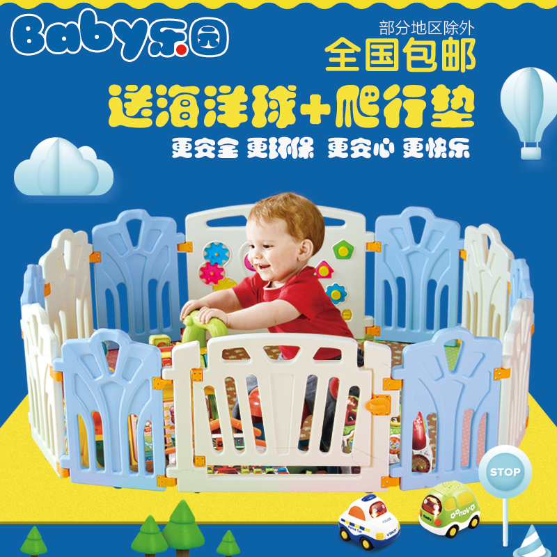 Baby original playpen baby playpen fence oculos oklely original Childrens games fence security fence<br><br>Aliexpress