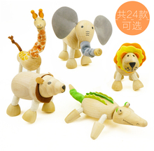 3PCS/LOT  High Quality Cute Novel Wooden Animal Puppet Toy Farm Series Baby Kids Early Educational Wood Gift Toys for Children(China (Mainland))