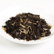Gift Mini Pu Er Chrysanthemum Raw Tea Chinese Yunnan Ripe Puer Tea Puerh China Tea Pu