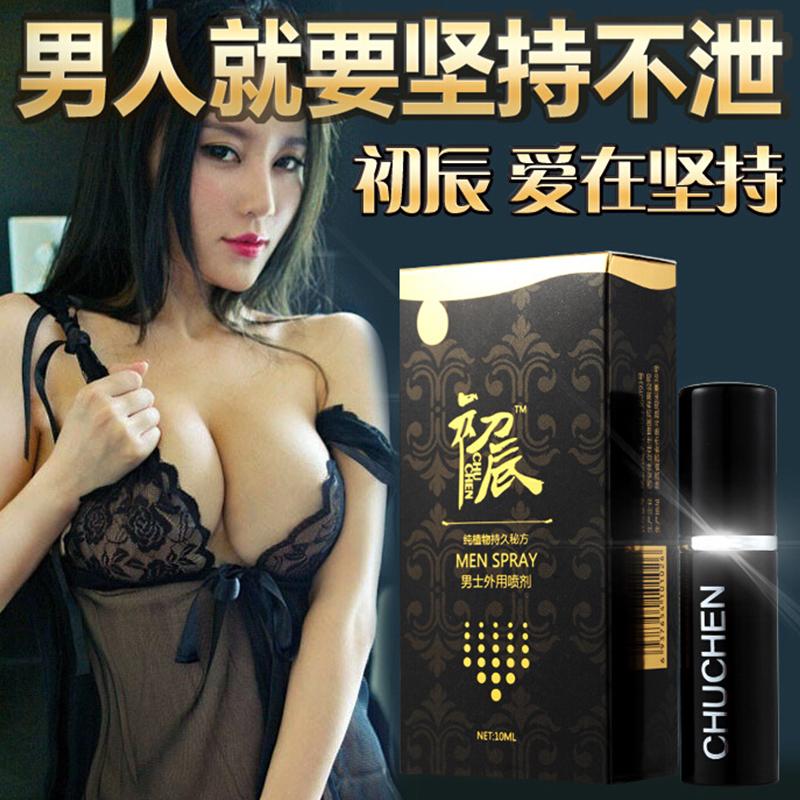 Male Enhancement Retardante Eyaculacion Spray Electrostimulation Massage Extension Sex Delay For Men Penis Pump Essential Penes(China (Mainland))