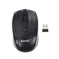 Free Shipping 2 4GHz 6D 2400 DPI Optical Wireless Gaming Mouse USB Receiver Mice Cordless Game