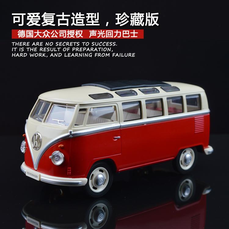 van volkswagen prix vans nouvelle collection femme. Black Bedroom Furniture Sets. Home Design Ideas