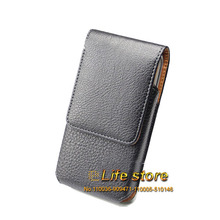Universal Vertical Belt Clip Case Mobile Phone Leather Pouch ZTE Nubia Prague S,ZTE Blade V7 Lite,ZTE - Elife Kimi store