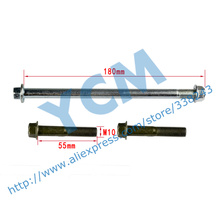 Hanger Screw GY6 125 150cc Engine Pylon Shaft Axis 152QMI 157QMJ Wholesale Scooter Parts YCM
