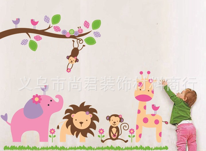 Removable Wall Stickers For Children 39 S Room Nursery Classroom Home Wall Decoration Stickers