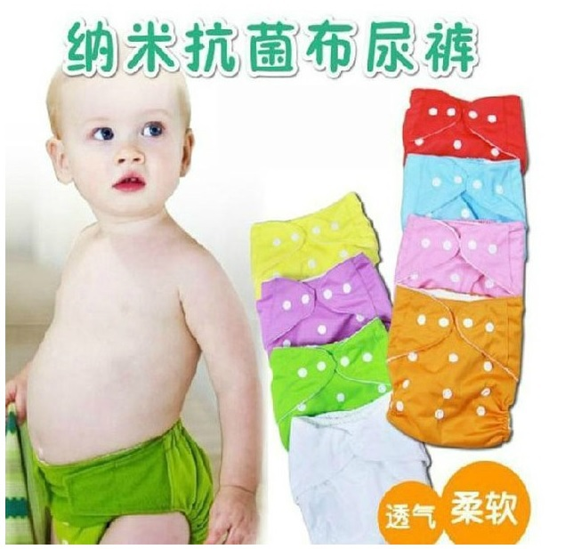 SunnyBaby Newborn Diaper Baby Nappies Training Pants Toddler Underpant Adjustable Washable(China (Mainland))