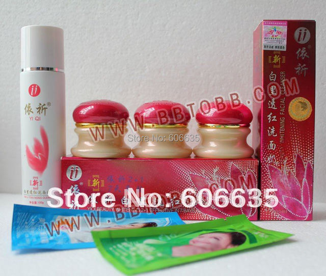 100% original YiQi Beauty Whitening 2+1 Effective In 7 Days (red cover)