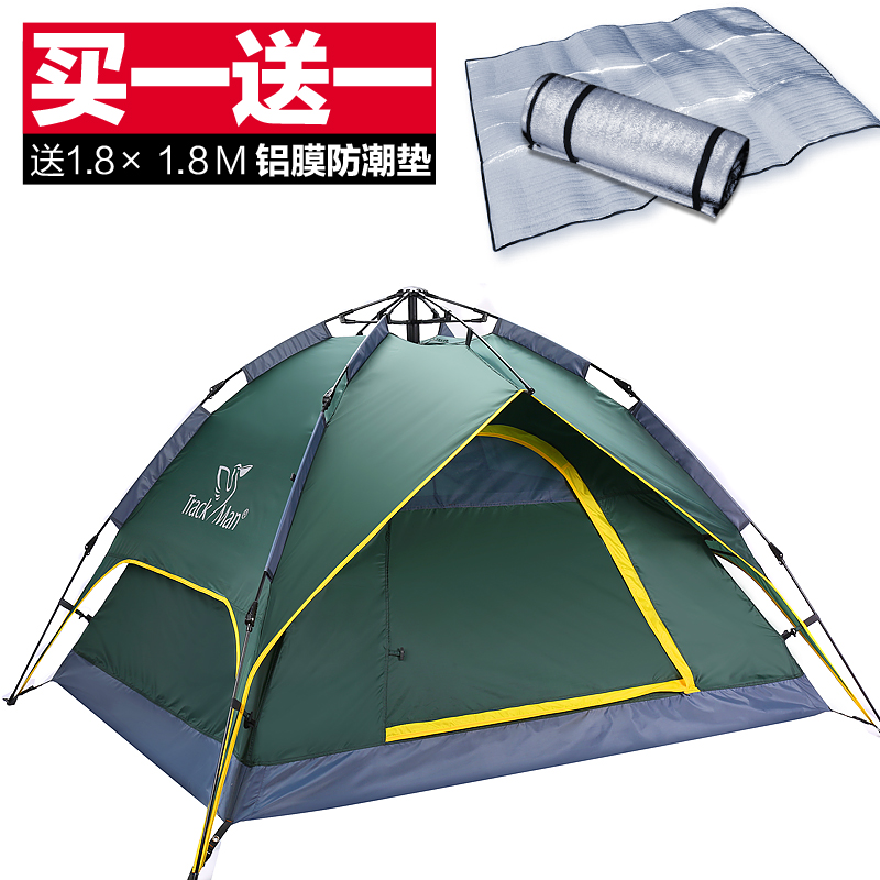 Outdoor 3 - 4 fully-automatic tent weatherproof double layer tent 1111(China (Mainland))