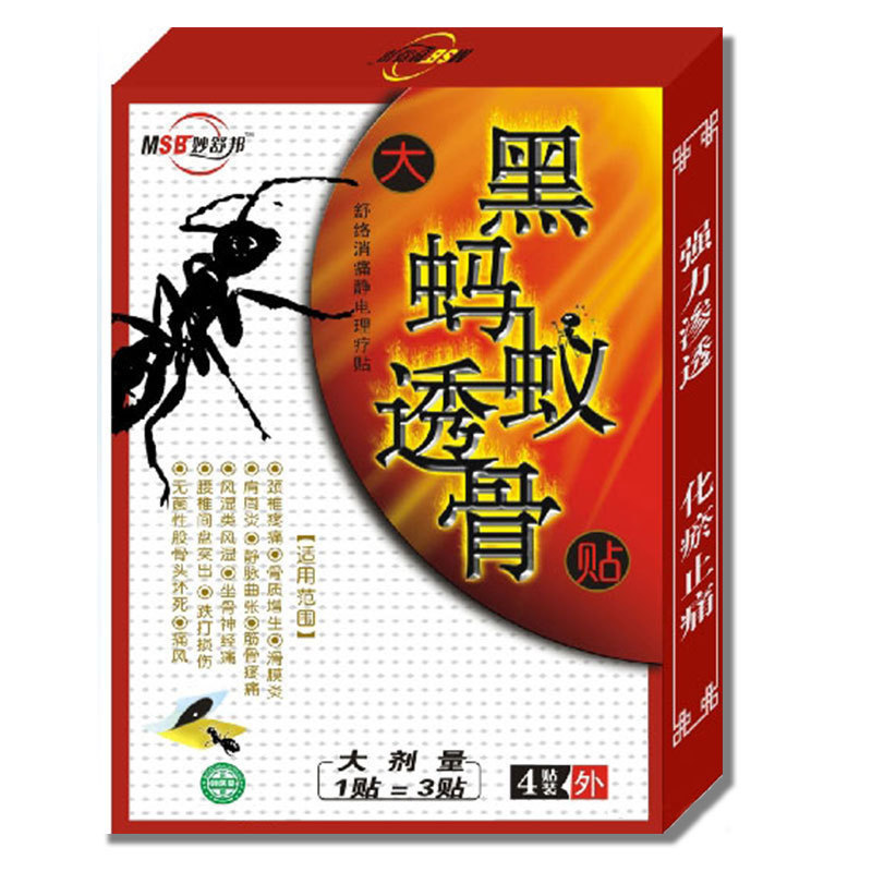 4sticker/box Plasters 100% Natural Traditional Chinese Medicine Therapy Stickers Black Ants Magnet Pain Relief Patch(China (Mainland))