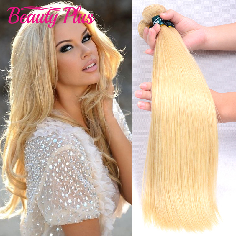 Is grade 6a brazilian hair goodcheap brazilian hair extensions blonde brazilian hair pmusecretfo Gallery