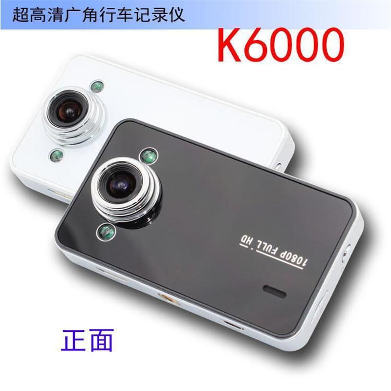 Автоэлектрика DVR / камеры K6000 HD 720 P тахограф ультра - угол ночного видения вождения записи