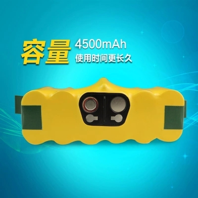 2PCS 14.4V 4.5Ah Ni-MH APS Battery for iRobot Roomba 500 600 700 Series 530 570 780 Vacuum Cleaner Accessories Parts(China (Mainland))