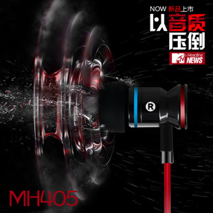Mh405 fashion ear music earphones laptop mobile phone earplug mp3 4