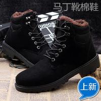 New Winter Man Casual Boots Round Toe Flats Heel Platforms Men's Martin Boots Outdoor Waterproof Man Boots 62