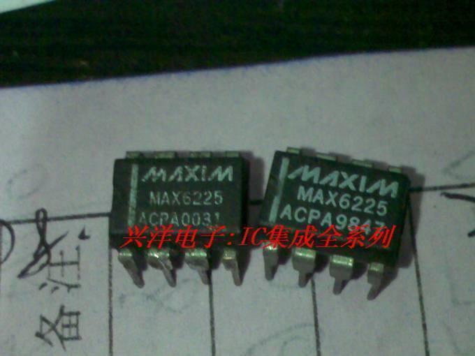 (Free shipping 10)  MAX6225ACPA  DIP8<br>