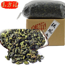 250g Chinese Oolong tea new Anxi TiKuanYin tea Wu-Long Fujian tieguanyin organic natural care food gift Tie Guan Yin tea T001