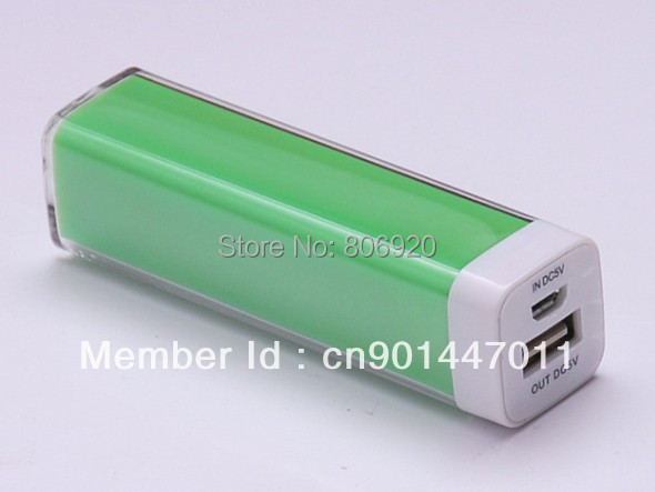 2200mAH Power Bank Mobile Portable Charger HTC,Samsung,Motorola,Toshiba,Panasonic,Blackberry,Nokia,Sony,LG,Palm - China Electronic store