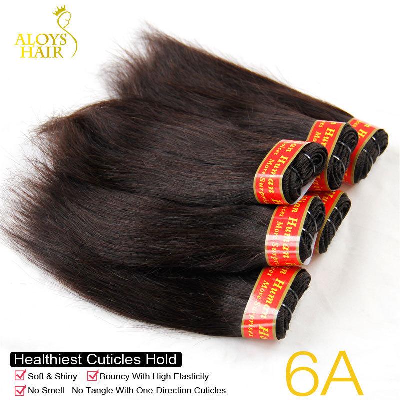 Cheap Human Hair Weave 6Pcs/Lot Brazilian Virgin Hair Straight 6A Human Hair Bundles Natural Black Extensions 8 inch 300g/lot(China (Mainland))