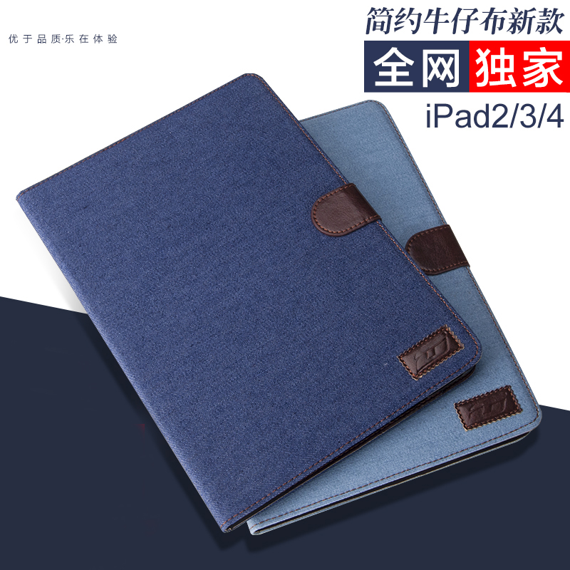 Wallet Stand Design Cases for iPad 4 3 2 Card Holder Smart Covers for iPad 4 Magnetic Denim Blue + Leather Flip Cover Smartcover(China (Mainland))
