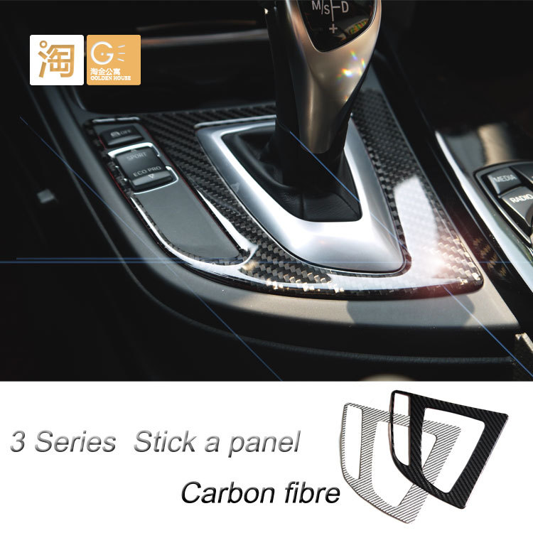 10pcs Car styling Crystal Glue gear shift cover sticker For New Series 3 f35 316i 320LI GT(China (Mainland))