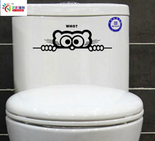 Wall sticker ext rieur toilettes peeping hot fun stickers muraux bricolage dr - Papier autocollant exterieur ...