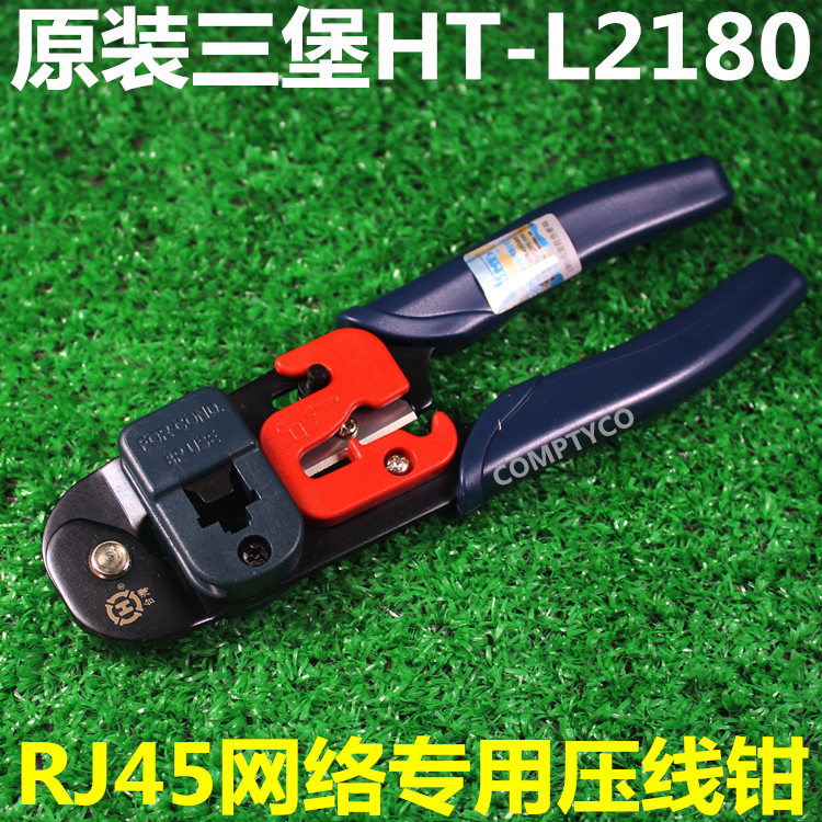 Free shipping HT-L2180 RJ45 Crimping Tool - Network RJ45 8P8C Plug Terminal Crimping Tool - With Cutter(China (Mainland))