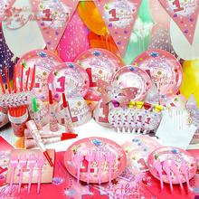 84pcs/Lot first Birthday baby child girl birthday 1 bundle party supplies 100days(China (Mainland))