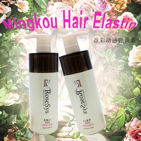 280ml Free shipping new hair gel styling elastin for professional salon(China (Mainland))