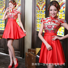 Popular Chinese Traditional Dress Buy Cheap Chinese