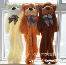 Wholesale 100cm DIY Gifts Bears Plush Toys Skin cover empty without filling cotton brown white chocolate(China (Mainland))