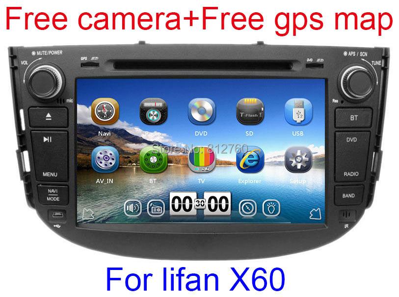 "8"" Car DVD Player for Lifan X60 GPS Navigation TV Bluetooth Radio Stereo Russian language 3G USB Port + Gift camera(China (Mainland))"