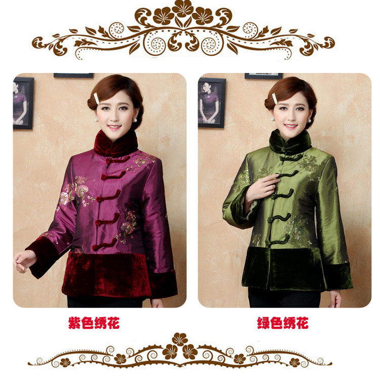 Free Shipping Winter Chinese Womens Satin Silk Velour Wadded Jacket Outerwear M L XL XXL 3XL 4XLОдежда и ак�е��уары<br><br><br>Aliexpress