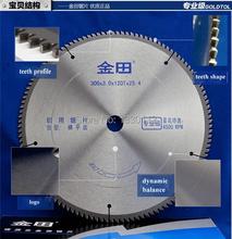"""Envío gratis 12 """" 300 * 3. 0 * 120T * 25.4 de corte de sierra de aluminio para extrusión de perfiles de aluminio con muchos otros grueso del diámetro"""