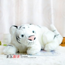 38cm white tiger doll artificial animal plush toy High-quality simulation animal baby gift free shipping