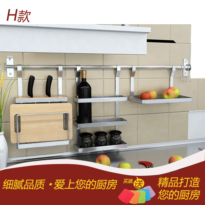 Buy Multifunctional Kitchen Accessories Stainless Steel Hanging Wall Storage