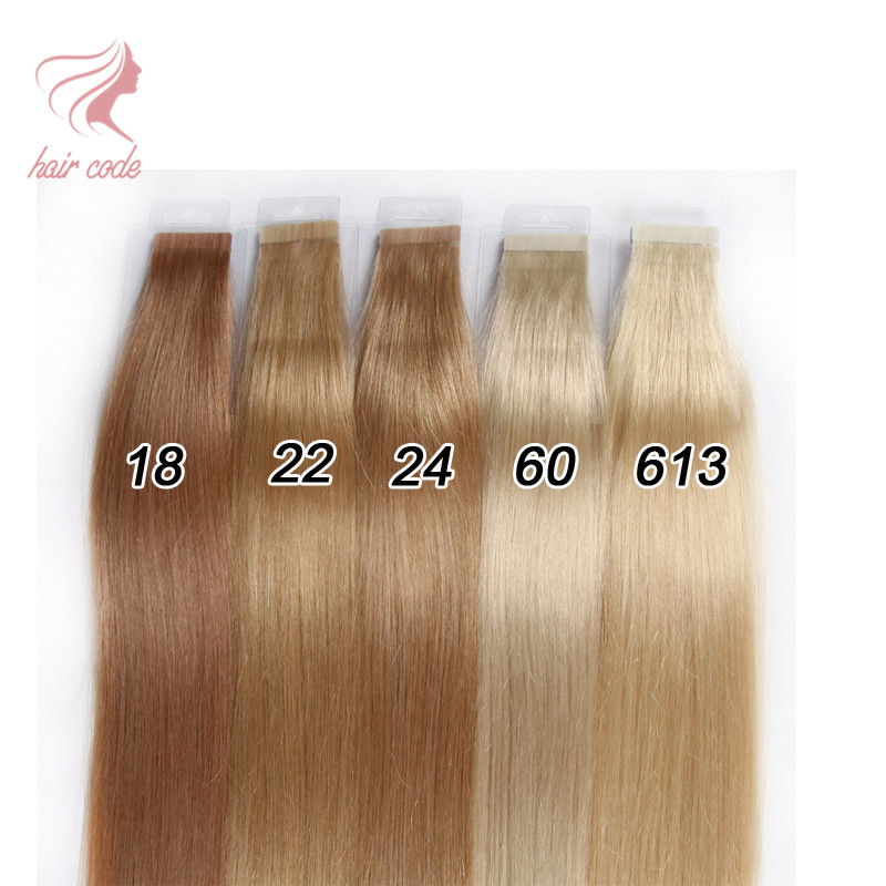 7A Skin Weft Hair Extensions Remy Brazilian Virgin Hair Straight Tape In Human Hair Extensions Rosa Hair Company First Remi Hair<br><br>Aliexpress