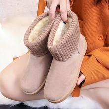Tasarımcı 2019 sıcak kış kar yarım çizmeler düz dipli yuvarlak ayak kadın düz kar kaymaz kürk kadın kış çorap çizmeler kadın(China)