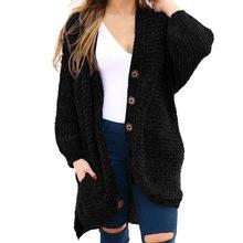 Женский вязаный свитер, корейский Базовый теплый однотонный длинный вязаный свитер, женская осенняя и зимняя Свободная верхняя одежда, вяз...(China)