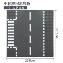 32 * 32Dot classique plaque de base Juguetes Playmobil ville brinquedos blocs briques enfants jouet Compatible avec Legoing bloc de construction cadeau(China)