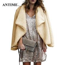 Antime פלאפי בפלאש מעיל מוצק ארוך שרוול מזדמן צמר חם סתיו חורף פו פרווה נשים מעיל להאריך ימים יותר נשי(China)