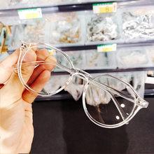 YOOSKE винтажные прозрачные очки в оправе Женские Ретро полигональные оправы для очков мужские Студенческие оптические очки в Корейском стил...(Китай)