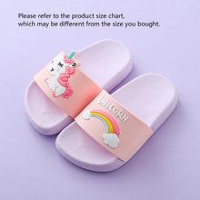 ילדים של נעלי בית 4 צבעים unicorn נעלי קשת נעלי ילדים נגד החלקה מקורה תינוק נעלי בית PVC Cartoon ילדי נעלי בית(China)