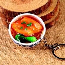 2019 nova simulação comida chaveiros macarrão criativo tigela chaveiro chinês porcelana azul e branco tigela comida mini saco pingente(China)