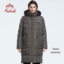 アストリッド 2019 冬の新到着ダウンジャケットレディースアウターウェア高品質厚い綿黒色フードロング冬コート AR-7112(China)