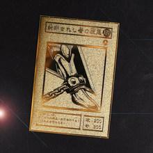 NOVO YU GI OH Ouro Japonês Cartão de Metal Dourado Proibido Um Exodia Olho Branco Dragão VOL Edição Cartão Coleção Crianças brinquedo de Presente(China)