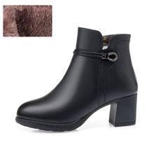 AIYUQI kadın kış ayakkabı çizmeler 2020 yeni büyük boy bayan botları kaymaz sıcak yün kalınlaşma kar botları kadın(China)